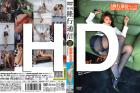 Yume Anri(High-definition )| Monthly Ryuco Tushin VOL.62