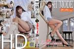 星野ゆづき (High-definition )| Monthly Ryuco Tushin VOL.70