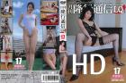 Yoko Saito (High-definition ) | Monthly RYUCO2 LQ17