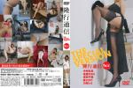 中村彩花 他(DVD Product)| 隆行通信 The Special Version Vol.6
