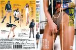 本間晴圭 他(DVD Product)| 隆行通信 The Special Version Vol.8