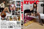Mao Kouda(DVD Product)| Monthly Ryuco Tushin VOL.57