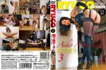 Aiko Morishita3(DVD Product)| Monthly Ryuco Tushin VOL.59