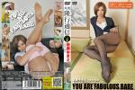 Yukie Sato(DVD Product)| Monthly Ryuco Tushin VOL.66